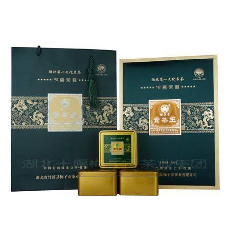 【十堰馆】湖北十堰竹溪贡茶王系列有机绿茶中华茶韵高档礼盒装300g