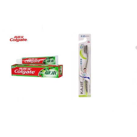 高露洁草本牙膏 清爽薄荷味 防蛀/固齿 口气清新90g +卡洁牙刷一支