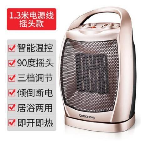 长虹取暖器家用节能省电小太阳浴室小型暖风机办公室速热风电暖气