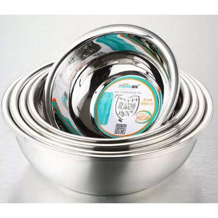 海发精钢系列多用汤盆20cm