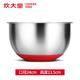 炊大皇/COOKER KING 不锈钢盆沙拉碗防滑打蛋盆蛋糕刻度烘焙碗料理碗洗菜盆24cm