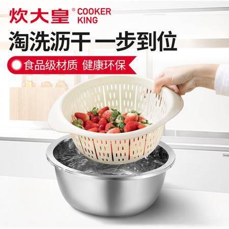 炊大皇/COOKER KING304不锈钢家用双层洗菜盆 水果沥水篮 不锈钢沥水篮两件套