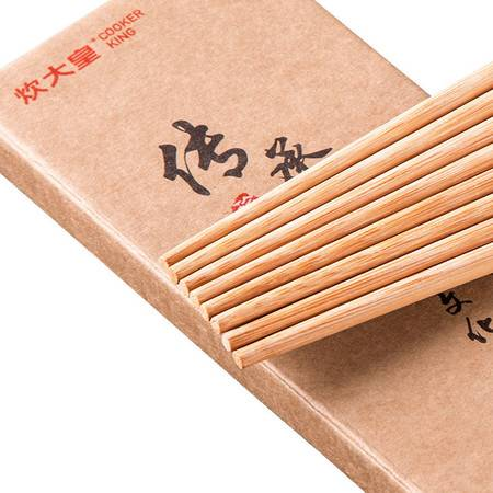 炊大皇竹筷子无漆无蜡无油家用套装木筷10双家庭装实木竹筷套装竹筷子
