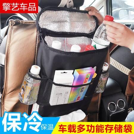 汽车储物袋 车载椅背袋保温包多功能杂物整理挂袋储物袋收纳袋