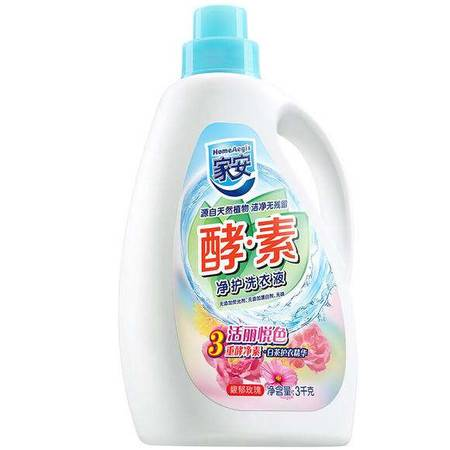 家安酵素净护洗衣液活丽悦色