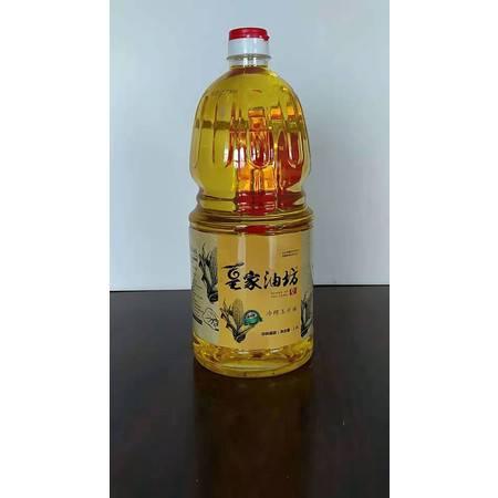 皇家油坊玉米油
