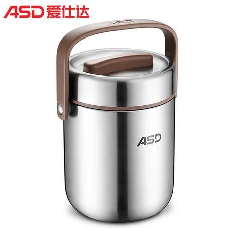 爱仕达/ASD 保温提锅304不锈钢保温饭盒臻鲜RWS13T3Q 便当盒保温盒 容量1.3L