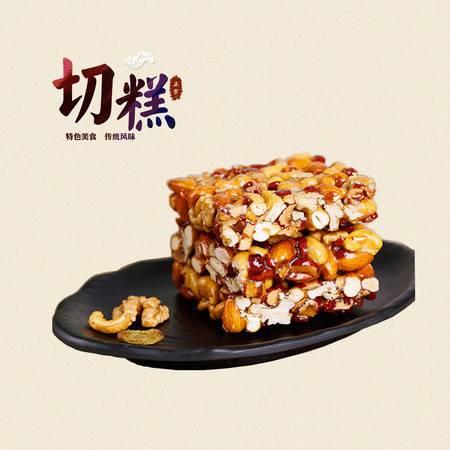 新疆切糕麻糖500g