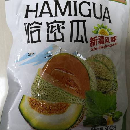 新疆哈密瓜2-3斤