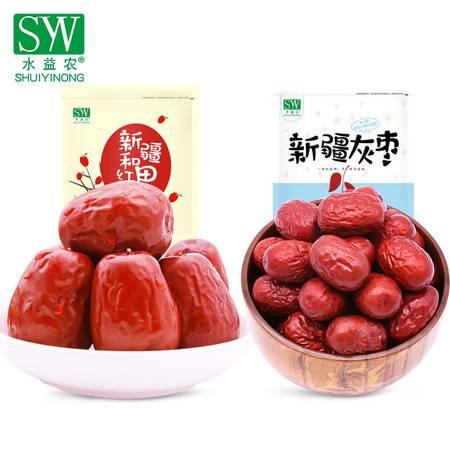 (不满意免费退货)新疆红枣若羌小灰枣和田大枣1斤-5斤免洗零食