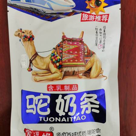 新疆驼奶条150g