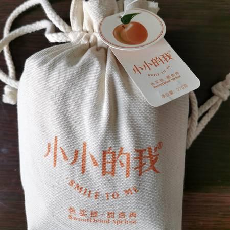 新疆色买提甜杏干275没用流黄熏 自然晾干