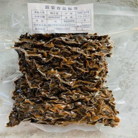 铜梁  梅干菜  500g*2袋