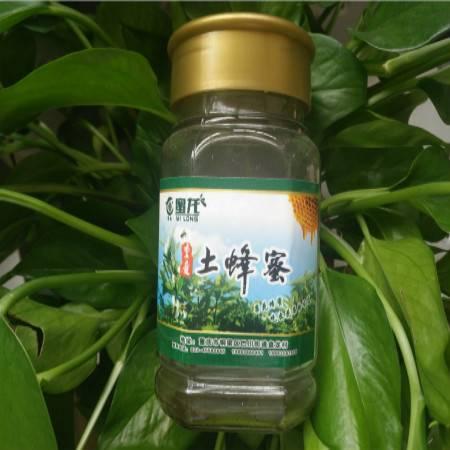铜梁  蜜龙土蜂蜜  500g*2罐/盒