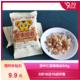 四川巴中通江县办公室零食必备坚果组合(7小包)9.9元包邮