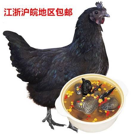 【太湖邮政助力乡村振兴】农村散养新鲜现杀土乌鸡乌骨鸡