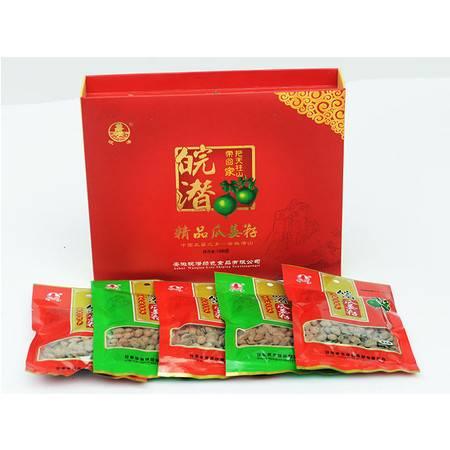 【潜山扶贫】天柱山特产皖潜绿色食品-瓜蒌籽500g*1盒