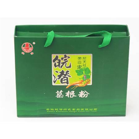 【潜山扶贫】天柱山特产皖潜绿色食品葛根粉500g*1盒