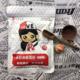 【邮政助农】天柱山特产 天宝瓜蒌籽 (口味随机.椒盐味、奶油味、原味)250g*2袋