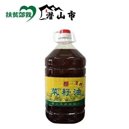 【潜山抗疫消费扶贫】天柱流香牌菜籽油5L