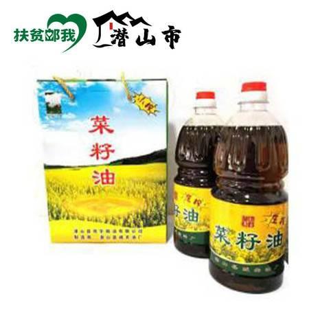 【邮政助农】天柱山特产 天柱流香牌菜籽油1.8L桶装