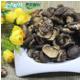 【消费扶贫】天柱山特产皖潜绿色食品香菇