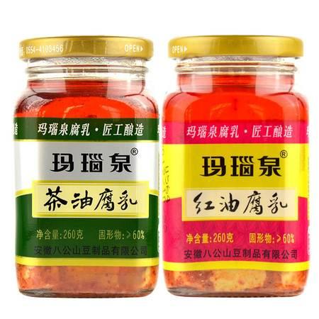 淮南寿县特产 玛瑙泉茶油 红油腐乳2瓶*260G
