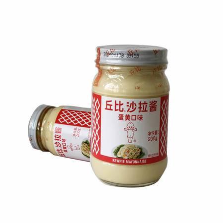 丘比沙拉酱蛋黄口味200g/瓶 原味 三明治、寿司,各种沙拉料理 包邮