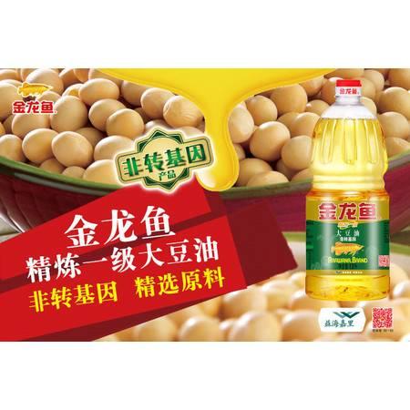 金龙鱼非转基因精炼一级大豆油1.8L/桶 色拉油 包邮