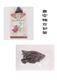 【邮惠新春】贾掌柜牛肉干  特制香辣牛肉干  香辣  250/袋