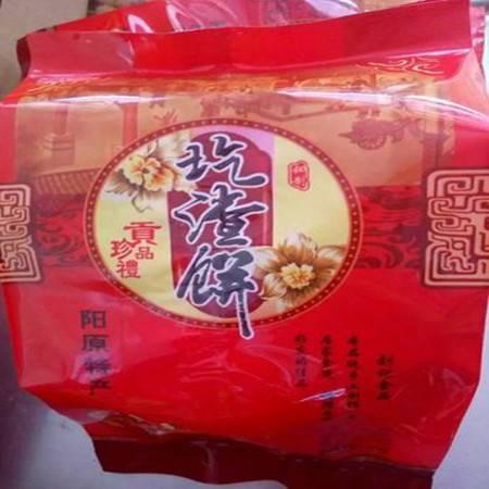 【张家口阳原】圪渣饼