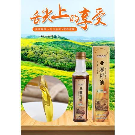 【张家口赤城】300ml亚麻籽油