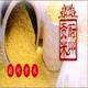【张家口蔚县】8311蔚县贡米  黄小米
