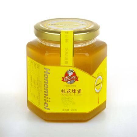 荣昌特产 佑绿蜂业 Honemiiel  桂花蜂蜜500g