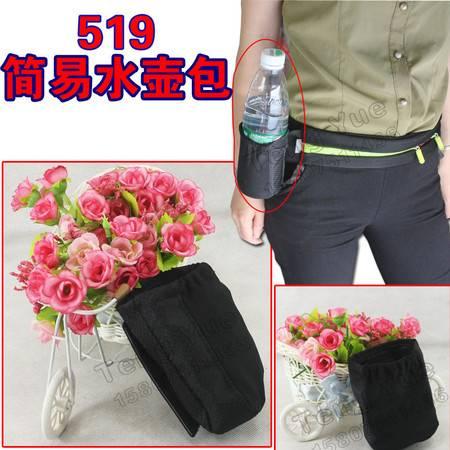 【好好箱包】TENG YUE 牛津布易清洁易干爽户外用便携简易水壶包水瓶袋519