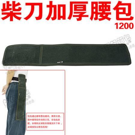 TENG YUE 1200-1加厚帆布柴刀腰包户外开路砍竹树镰耐磨套防水军绿色打竖款5x6工具布挂袋