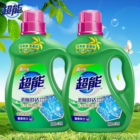 【特惠】【2大瓶10斤装】超能洗衣液2.5KG*2瓶馨香依兰和薰衣草味道随机发