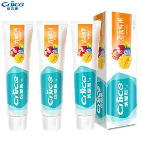 纳爱斯鲜浓果味牙膏120g*3支清新口气洁白牙齿健康维C护龈促销