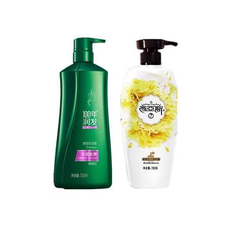 【送大瓶沐浴露700g*1瓶】100年润发水润丝滑养护健发洗发水550ml*1瓶随机发