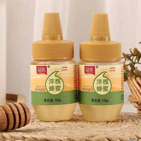 众天蜂蜜 洋槐蜂蜜挤压嘴式100g*2瓶