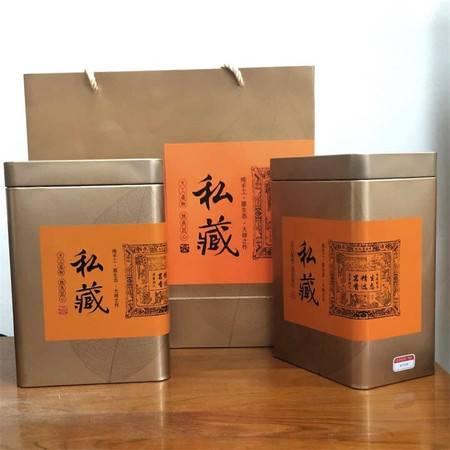 【揭阳馆】普宁大坪凉亭八仙茶醇香型