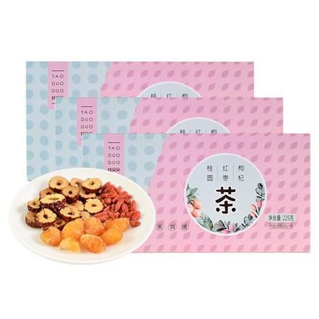 姚朵朵 桂圆红枣枸杞茶 225g*3盒