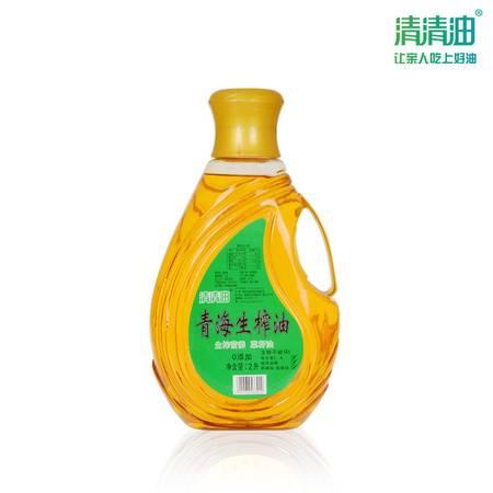 清清油 青海生榨菜籽油2L