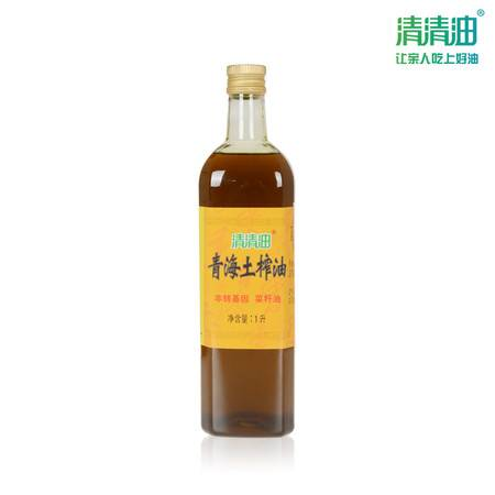 清清油 青海土榨菜籽油1L
