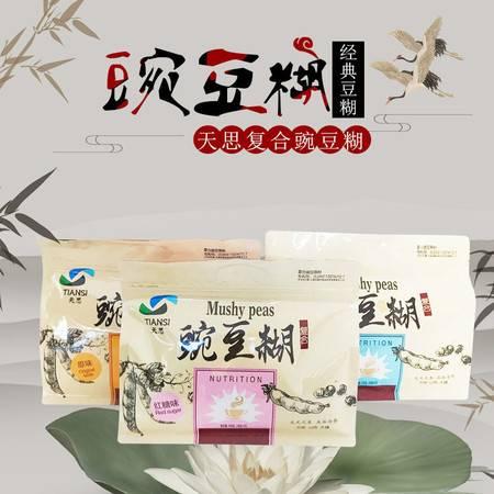 【阳高县馆】天思 豌豆糊礼盒 1200g(3包)