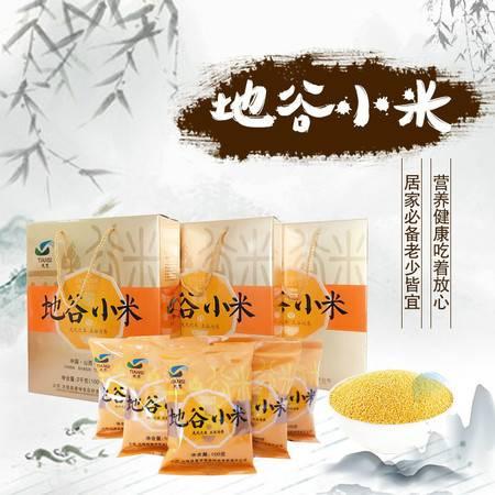 【天镇县馆】天思 地谷小米礼盒 2000g(20小袋)