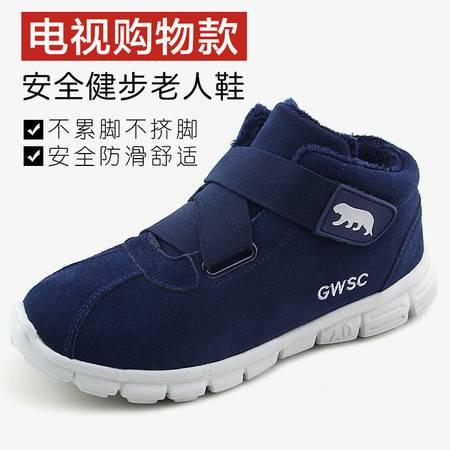 GW冬季中老年运动鞋男棉鞋魔术贴运动鞋软底防滑高帮保暖健步鞋女