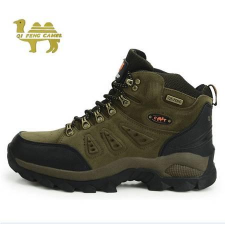高帮登山鞋减震耐磨徒步鞋运动休闲男鞋女鞋ST