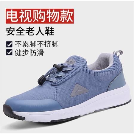 GW高品质公版秋冬老年鞋安全老人鞋中老年鞋健步鞋老人徒步鞋7713