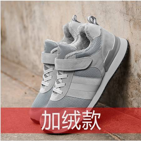 GW冬季保暖老人鞋保暖妈妈棉鞋女款老人健步鞋加绒女鞋防滑女鞋MX77